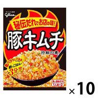 江崎グリコ 豚キムチ炒飯の素 10個