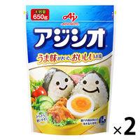 味の素 アジシオ 650g袋 1セット(2袋入)