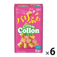 江崎グリコ クリームコロン<いちご> 1セット(6個入)