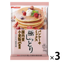 日清フーズ 日清 パンケーキミックス 極しっとり 国内麦小麦粉100%使用 (540g) ×3個