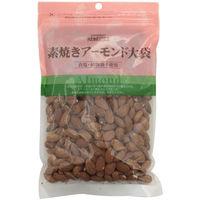 【成城石井】〈成城石井オリジナル〉食塩・植物油不使用 素焼きアーモンド(大袋)1袋