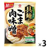 キッコーマン 具麺 ごま肉味噌 1セット(3袋入)
