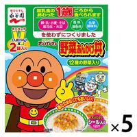 永谷園 アンパンマンミニパック野菜あんかけ丼 1セット(5個)