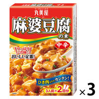 丸美屋 麻婆豆腐の素 中辛 162g 1セット(3個入)