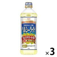 日清キャノーラ油ヘルシーライト 900g 日清オイリオ 1セット(3本入)