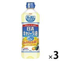 日清オイリオ 日清キャノーラ油600g【コレステロール0(ゼロ)】 1セット(3本)