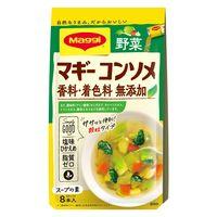 ネスレ マギー無添加コンソメ野菜 1袋(4.5g×8本)