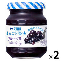 【お試しサイズ】アヲハタ まるごと果実 ブルーベリー 125g 1セット(2個入)