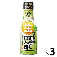 ヤマサ醤油 まる生おろしぽん酢 360mlボトル 3本