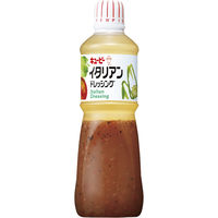 キユーピー イタリアンドレッシング (業務用) 1L
