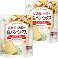 マルコメ ダイズラボ 大豆粉のパンミックス【糖質オフ】 290g 1セット(2個)