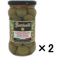 ボッティチェッリ カステルベトラーノ グリーンオリーブ 1セット(2個)
