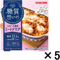 カゴメ 糖質想いのミートドリア 1セット(5個)