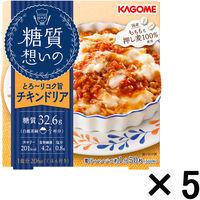 カゴメ 糖質想いのチキンドリア 1セット(5個)
