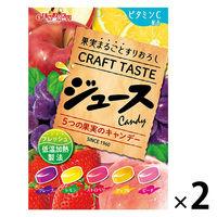 扇雀飴 まるごと果実ジュースキャンデー 110g 1セット(2袋)