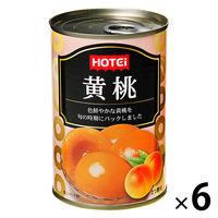 ホテイ 黄桃425g 1セット(6缶)