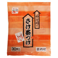 永谷園 業務用 さけ茶づけ 1袋(30食入)