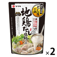 ヤマキ だしで味わうだし屋の鍋 地鶏だし塩鍋つゆ 700g 1セット(2袋)