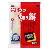サトウの切り餅 パリッとスリット 2019603 1袋(1kg) サトウ食品 米加工品