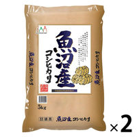 新潟県魚沼産 コシヒカリ 5kg 【精白米】 令和2年産 2袋 米 お米