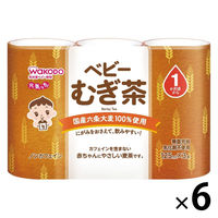 【1ヵ月頃から】WAKODO 和光堂 元気っち!むぎ茶 125ml×3本 1セット(6パック)