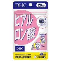 DHC ヒアルロン酸 20日分/40粒 美容・スクワレン・ビタミンB ディーエイチシー サプリメント