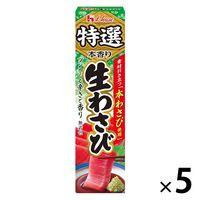 ハウス食品 特選本香り 生わさび 42g 5個