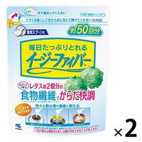 イージーファイバー パウチ 280g 2個 小林製薬 食物繊維サプリメント
