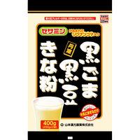 山本漢方製薬 山本漢方 黒ごま黒豆きな粉 4979654025508 1箱(400g) お茶