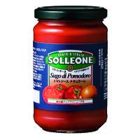 ソル・レオーネ トマトソース ナチュラーレ 300g
