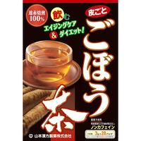 山本漢方製薬 100% ごぼう茶 4979654026277 1箱(3g×28包) 健康茶 お茶