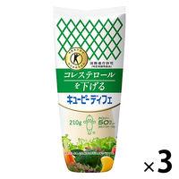 キユーピー ディフェ210g 1セット(3本)