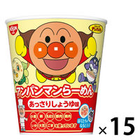 日清食品 アンパンマンらーめん あっさりしょうゆ味 15食