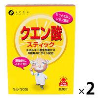 ファイン クエン酸スティック 20包 1セット(2箱)