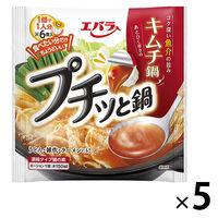 エバラ プチッと鍋 キムチ鍋 138g(23g×6個) 5袋