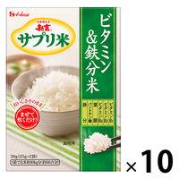 新玄 サプリ米ビタミン&鉄分米 50g 10箱