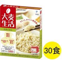 もち麦使用 大麦生活 大麦ごはん 30食 大塚製薬 【機能性表示食品】