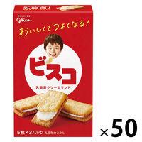 江崎グリコ ビスコ 1セット(15枚入×50箱)