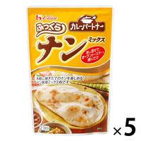 ハウス食品 カレーパートナー ナンミックス 5袋