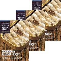 明治屋 おいしい缶詰 日本近海育ちのオイルサーディン 1セット(3個)