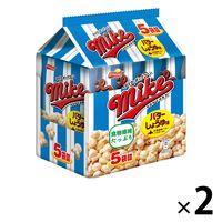 ジャパンフリトレー マイクポップコーンバターしょう油 5袋詰 80g 2パック