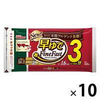 日清フーズ マ・マー 早ゆで3分スパゲティ 1.6mm チャック付結束タイプ (500g) ×10個