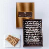 三越伊勢丹〈Tops(トップス)〉 ヒトツギ サクサク ショコラパイ 1箱(10枚入)伊勢丹の紙袋付き 手土産ギフト 洋菓子