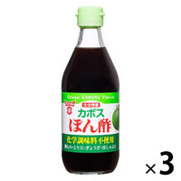 フンドーキン醤油 カボスぽん酢 360ml 3本