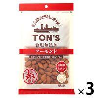東洋ナッツ食品 食塩無添加アーモンド大 3袋 おつまみ 木の実 ナッツ