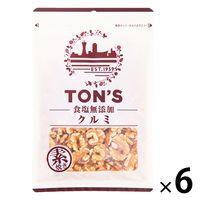 東洋ナッツ食品 食塩無添加クルミ 6袋 おつまみ 木の実 ナッツ