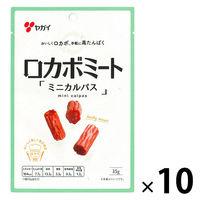 ヤガイ ロカボミート ミニカルパス 35g 10袋 おつまみ 珍味