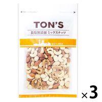 東洋ナッツ食品 食塩無添加ミックスナッツXO 3袋 おつまみ 木の実 ナッツ
