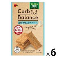 ブルボン 【糖質オフ】カーボバランス豆乳きなこウエハース 6個 クッキー 洋菓子