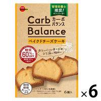 ブルボン 【糖質オフ】カーボバランスベイクドチーズケーキ 6個 洋菓子 ケーキ